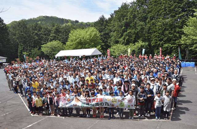 茨城県笠間市の「カスミ共感創造の森」で毎年5月に植樹活動を実施(カスミ)