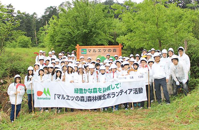 埼玉県日高市の「マルエツの森」で毎年植樹と下草刈りを実施(マルエツ)