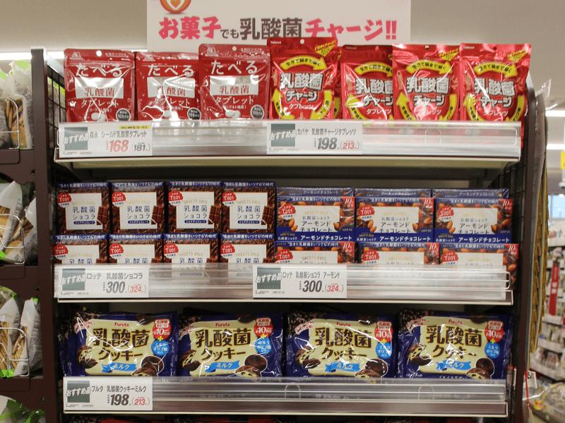 健康に配慮した乳酸菌・オリゴ糖入り商品をコーナー展開