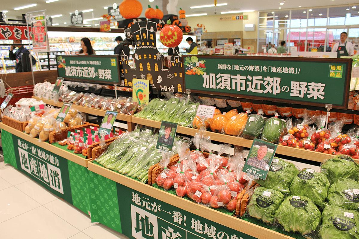 新鮮な地元野菜をご提供する「地産地消コーナー」