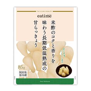 etime 米酢のコクと香りを味わう 長期低温熟成のピリ辛らっきょう