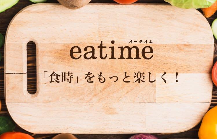 eatime