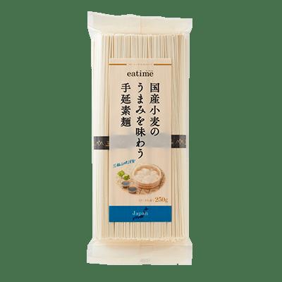 国産小麦のうまみを味わう 手延素麺