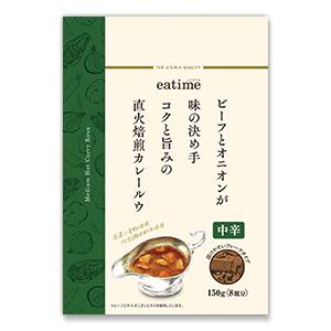 ビーフとオニオンが味の決め手 コクと旨みの 直火焙煎カレールウ(中辛)