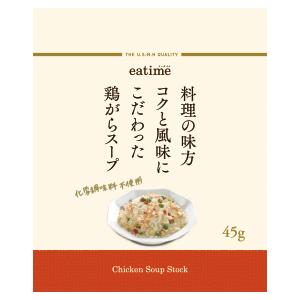 料理の味方 コクと風味にこだわった鶏がらスープ