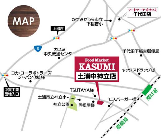 カスミ土浦中神立店map